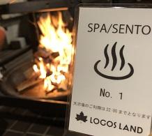 LOGOS LAND 公式インスタグラム フォロワー3000人突破記念キャンペーン!